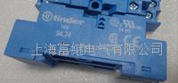 TYPE94.74繼電器座 TYPE94.74