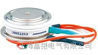 SST200C平板雙向晶閘管 SST500C
