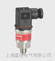 MBS3200壓力變送器 MBS3200