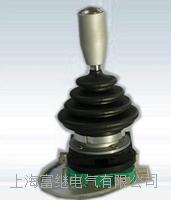 HKF4-11A-4十字開關 HKF4-11A-4