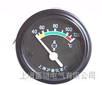 SW22408水溫指示器 SW22408