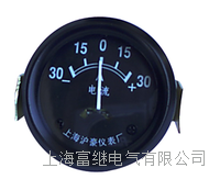 DL93307電流表 DL93307