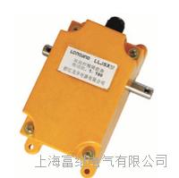 LLJSX-1:270雙向行程限製器 LLJSX-1:46