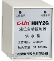 HHY2P液位繼電器 HHY2G