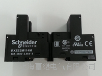 RXZE2M114M繼電器座 RXZE2M114M