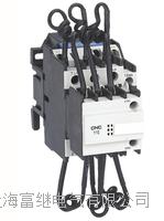 CJ19C-25切換電容接觸器 CJ19C-63