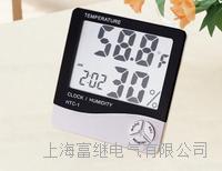 HTC-1 室內外電子溫濕度計 HTC-1