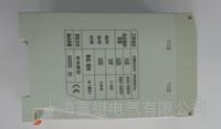 XJ11三相斷相與相序保護繼電器