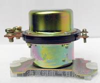 DK236電磁式電源總開關 DK236-24V