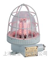CXDJ-3L上层建筑障碍灯 CXDJ-3L