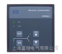 EPQ96-2電子電位計 EPQ96-2