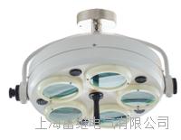 CLD4B医疗手术灯 CLD4B