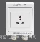 JCZH-1一位插座盒 JCZH-1