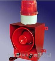 YS-05B聲光報警器 YS-05B