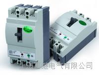 DZ15D-1.1-15KW缺相自動保護斷路器 DZ15D-1.1-15KW