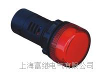 LA239F2-BL指示燈 LA239F2-BL