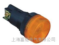 LA239F3-EV指示燈 LA239F3-EV
