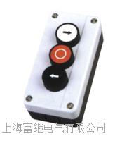 LA239F-B324按鈕盒 LA239F-B334