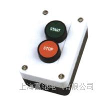 LA239F-B215按鈕盒 LA239F-B215