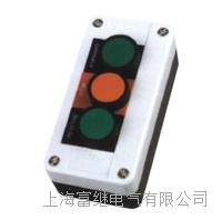 LA239F-B311H29按鈕盒 LA239F-B311H29