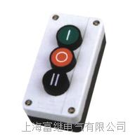 LA239F-B213按鈕盒 LA239F-B213