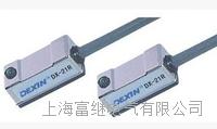 DX-21R磁性開關 DX-21N