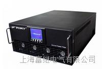 DAPF4-3L025H/R有源波波器 DAPF4-4L025H/R