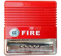 F9204火災聲光警報器 F9204