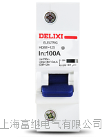 HDBE-125易胜博APP HDBE-125/1P