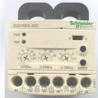 EOCRSS-30S電機保護器 EOCR-SS-30S