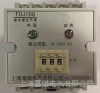 HJLL-E6/5A零序電流繼電器 HJLL-E6/5A