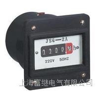 JSQ-2A計時器 JSQ-2A