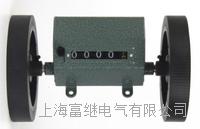 Z96-F滾動式計數器 Z96-F
