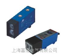 XL-E3G2光電開關 E3G2-DS50