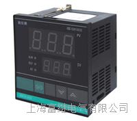 XMTE-618溫度控制器 XMTE-608