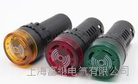 AD61B-22SM蜂鳴器 AD61B-22M