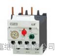 MT-32/3H热过载继电器 MT-32/3H