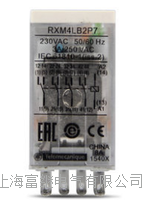 RXM4LB2P7小型易胜博体育在线 RXM4LB2P7