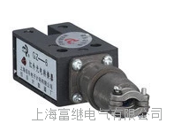 GZ-6紅外光電轉換器 GZ-6