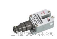TGC-10紅外光電轉換器 TGC-10