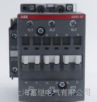 交流接觸器 AX50-30-11