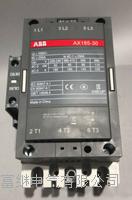 交流接觸器 AX185-30-11-80