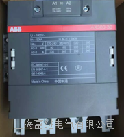 交流接觸器 AX300-30-11