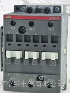 交流接觸器 AX80-30-11