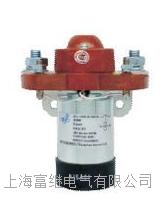 直流接触器 BZJ-50A