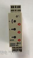 時間繼電器 H3DS-MLC