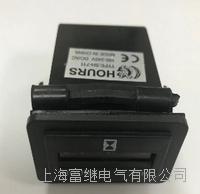 石英電子計時器 SH-711