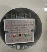 漏电继电器 JELR-630FG