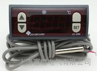 溫度控制器 JC-590