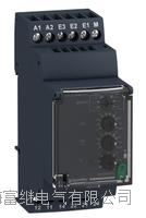 電流控製繼電器 RM35JA32MR